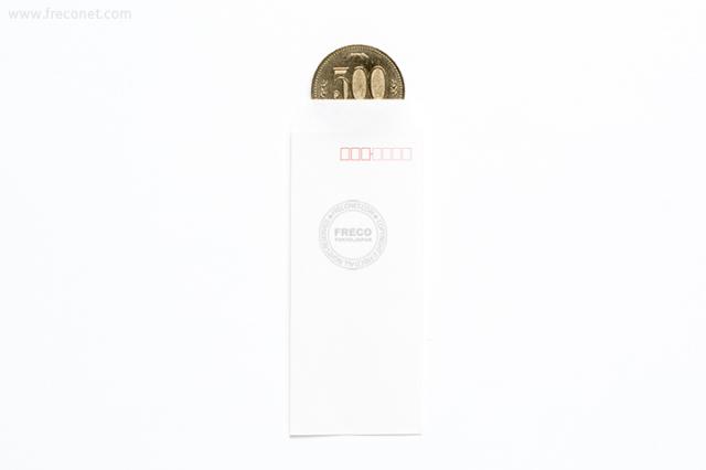 ミニ封筒 / ホワイト封筒ミニ(FM-N4W)【クロネコDM便OK】