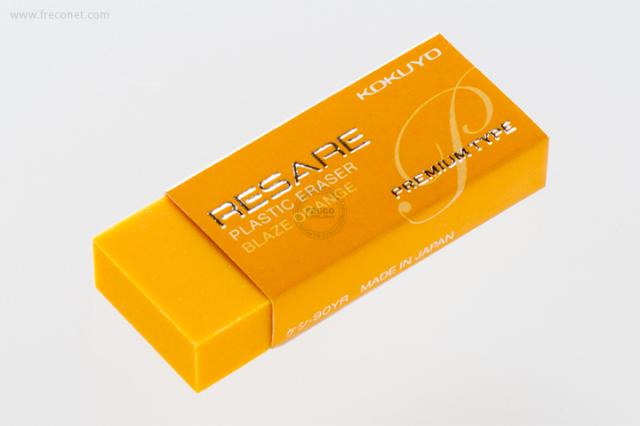 コクヨ リサーレプレミアム オレンジ(ケシ-90YR)【クロネコDM便OK】
