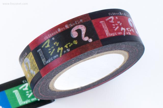 KITERAマスキングテープ 寺西マジックインキパッケージ(KMT-TN6)【クロネコDM便OK】