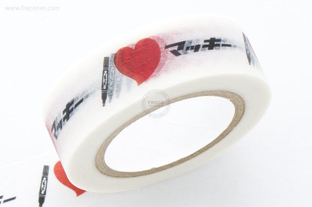 KITERA マスキングテープ ゼブラ アイラブマッキー(KMT-ZB1)【クロネコDM便OK】