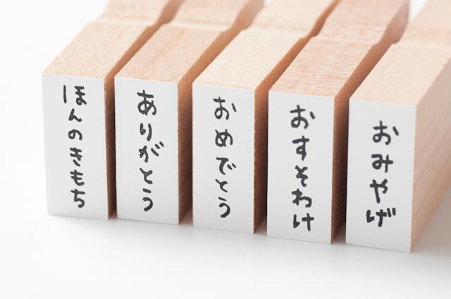 moda メッセージスタンプ(日本語)【メール便OK】