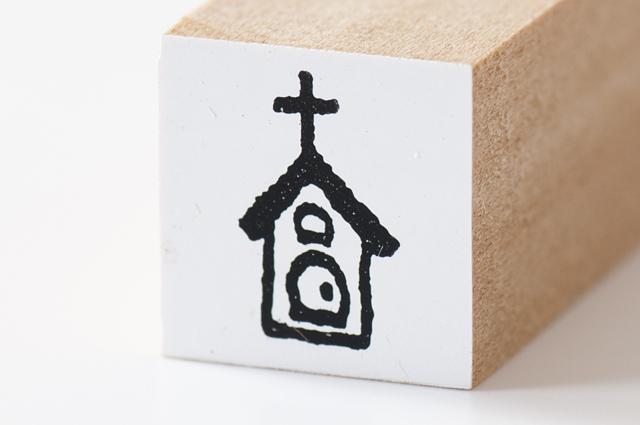 moda クリスマススタンプ(ちび)教会(MS-5152)【メール便OK】