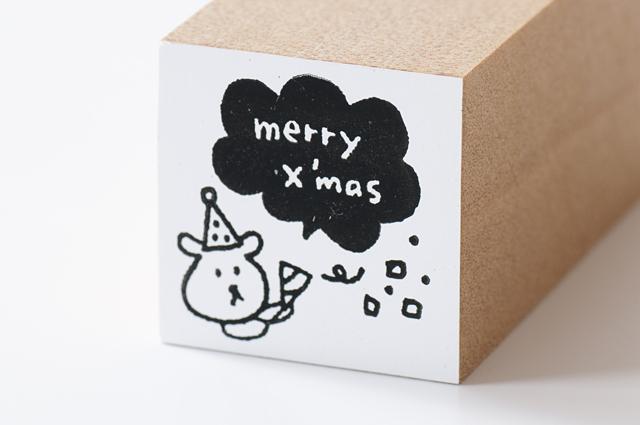 moda クリスマススタンプ(M)クラッカー(MS-5183)【宅急便配送】