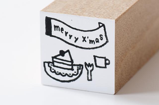 moda クリスマススタンプ(M)ケーキセット(MS-5220)【宅急便配送】