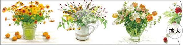 フロンティアマスキングテープ Fujico 花瓶の花白とゴールド(MSK-003)【クロネコDM便OK】