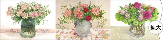 フロンティアマスキングテープ Fujico 背景のある花瓶の花(MSK-004)【クロネコDM便OK】