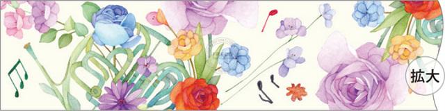 フロンティアマスキングテープ T.Sakai ミュージックホルン(MSK-018)【クロネコDM便OK】