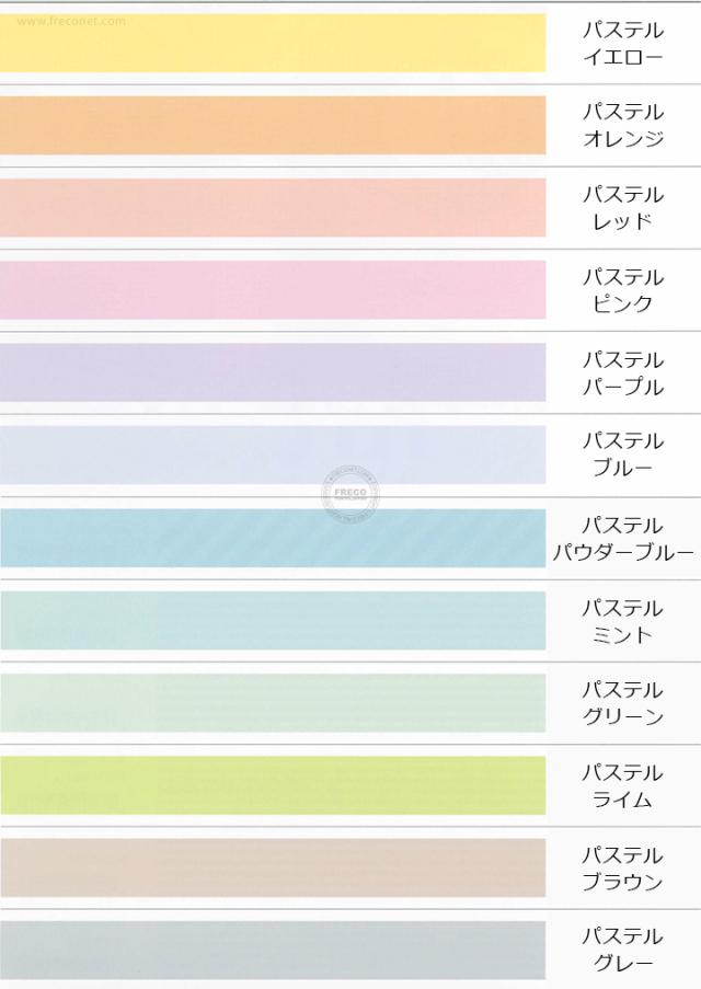 mt 無地 マスキングテープ(MT01P301~312)【クロネコDM便OK】