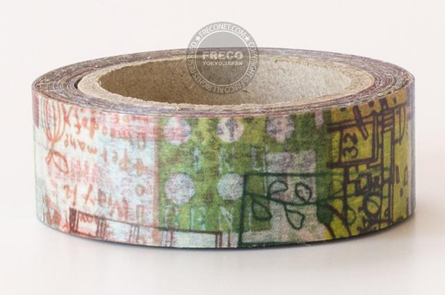 小徑文化×夏米花園マスキングテープ 緑光(MTW-1307-006)*日本製【メール便OK】
