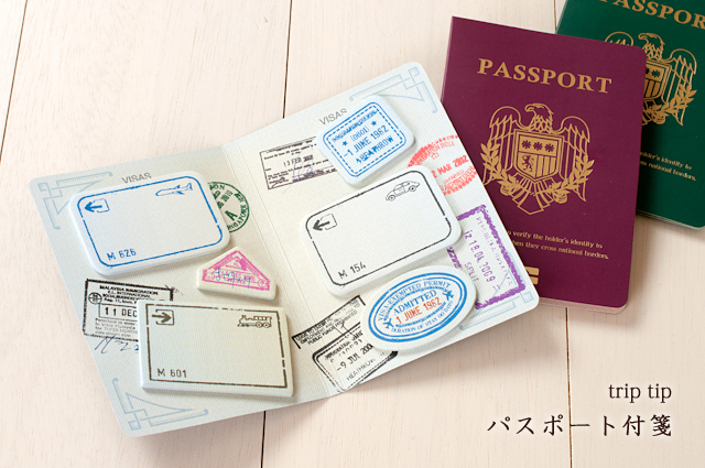 trip tip パスポート付箋