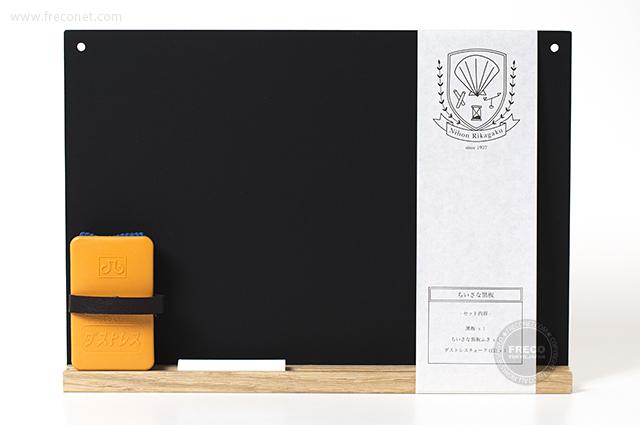 ちいさな黒板 A4 黒(SB-BK)【宅急便配送】