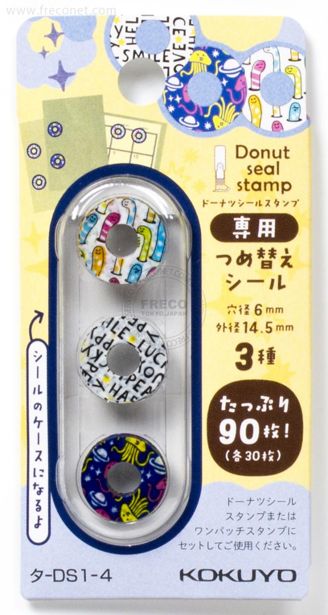 ドーナツシールスタンプ専用つめ替えシール キャラクターモチーフ(タ-DS1-4)【クロネコDM便OK】
