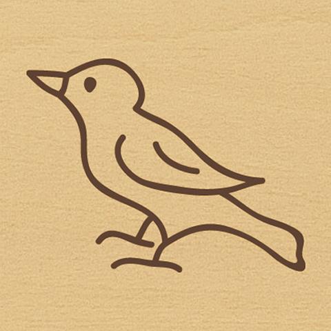 ウッドスタンプ アニマルシリーズ 鳥(WS-A-20)【宅急便配送】