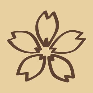 ウッドスタンプ アニマルシリーズ 桜(WS-I-23)【クロネコDM便OK】