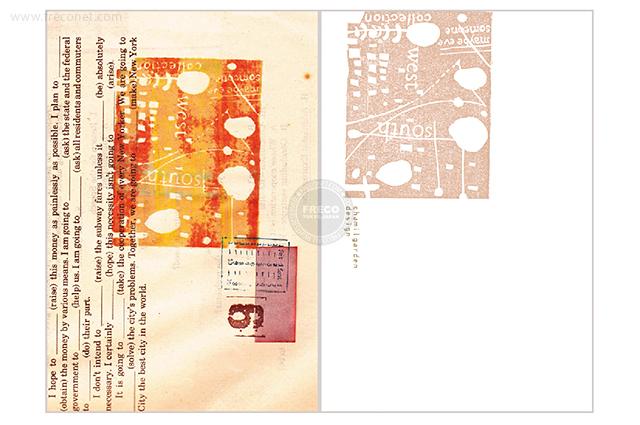 夏米花園ポストカード brown-star road(XM-PC-008)【メール便OK】