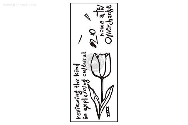 夏米花園スタンプ F1(XM-ST-057)【メール便OK】