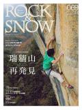 ROCK&SNOW vol.69