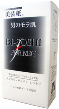 BI-SOSHI FOR MEN(100枚入)