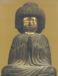 ENLIGHTENMENT EMNODIED The Art of The Japanese sculptor (7th - 14th Centuries)