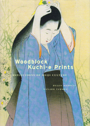 Woodblock Kuchi-e Prints Reflections of Meiji Culture