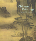 Chinese Paintings from Japanese Collections 日本所蔵中国絵画