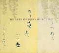 THE ARTS OF HON'AMI KOETSU Japanese renaissance master