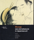 Shunga sex and preasure in Japanese art 大英博物館 春画展