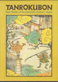 TANROKUBON Rare Books of Seventeenth-Century Japan 丹緑本