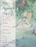 The Painter's Practice How Artists Lived and Worked in Tradisional China