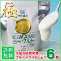 フロム蔵王 極(KIWAMI)ヨーグルト600g×★★6個★★(加糖)【送料無料】