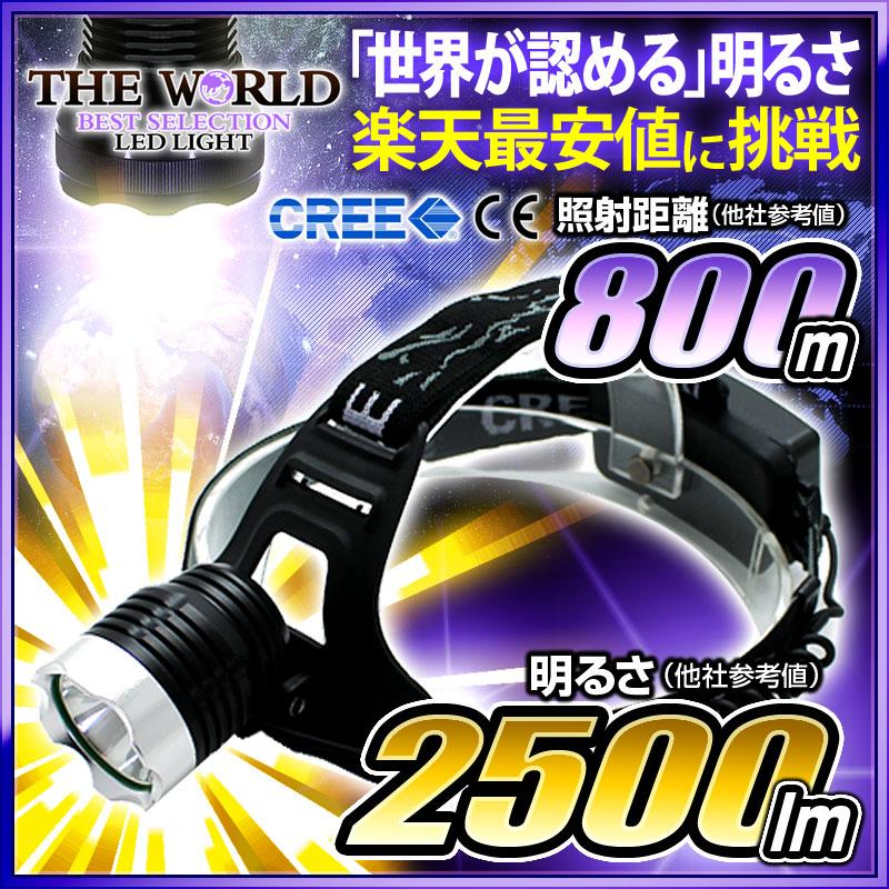 LED �إåɥ饤�� LED�饤�� �ե�å���饤�� MAX2500LM(�롼���)1��LED �ȼ͵�Υ800��ȥ� CREE�� THE WORLD �����ɿ� fl-sh002