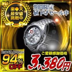 ��������� ���ȥ���� �ӻ����ӥǥ������ HD��� 720P ư�θ��� 2014ǯ�ǿ���ǥ�mc-w027 �����ѡ�������