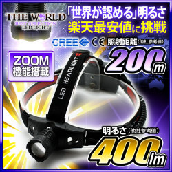 LED �إåɥ饤�� LED�饤�� �ե�å���饤�� MAX400LM(�롼���)1��LED �ȼ͵�Υ250�᡼�ȥ� CREE�� THE WORLD �����ɿ� fl-head-003