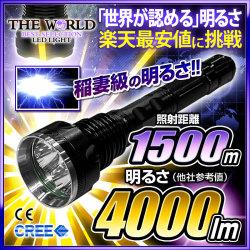 �������� LED�������� LED�饤�� �ϥ�ǥ��饤�� ����饤�� Ķ����4000�롼������� �ɿ� CREE�� �����η����ѥ饤�� fl-s001