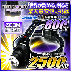 LED �إåɥ饤�� LED�饤�� �ե�å���饤�� MAX2500LM(�롼���)1��LED �ȼ͵�Υ800�᡼�ȥ� CREE�� THE WORLD �����ɿ� fl-sh003