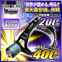LED �إåɥ饤�� LED�饤�� �ե�å���饤�� 400LM(�롼���)1��LED �ȼ͵�Υ200�᡼�ȥ� CREE�� THE WORLD �����ɿ� fl-sh006