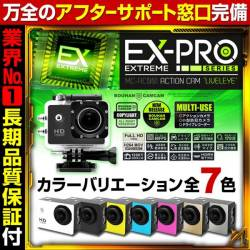 �ڤ�����ʡ۾�������� ���ȥ���� ����CAMCAM ���ȥ��५�� EXTREME PRO Series �������ȥ꡼��ץ?�꡼�� mc-ac001 ��������󥫥�� H.264 MOV �ȳ���Ĺ3�����ݾ� �����ͥ��ݡ��ȴ���