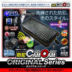 �ڤ�����ʡ۾�������� ���ȥ���� ����CAMCAM ���ȥ��५�� ORIGINAL Series ���ꥸ�ʥ륷��� mc-mc067 �Хå�������� 30FPS �ȳ���Ĺ3�����ݾ� �����ͥ��ݡ��ȴ���