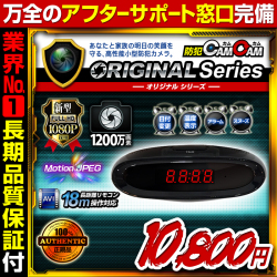 �ڤ�����ʡ۾�������� ���ȥ���� ����CAMCAM ���ȥ��५�� ORIGINAL Series ���ꥸ�ʥ륷��� mc-od016 �ֻ�������� �ȳ���Ĺ3�����ݾ� �����ͥ��ݡ��ȴ���