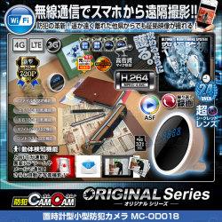 �ڤ�����ʡ۾�������� ���ȥ���� ����CAMCAM ���ȥ��५�� ORIGINAL Series ���ꥸ�ʥ륷��� mc-od018 �ֻ�������� �ȳ���Ĺ3�����ݾ� �����ͥ��ݡ��ȴ���