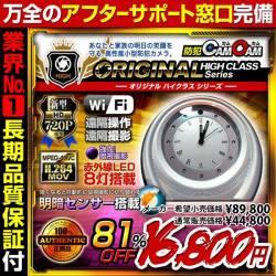 ��������� ���ȥ���� ����CAMCAM ���ȥ��५�� ORIGINAL HIGH CLASS Series ���ꥸ�ʥ�ϥ����饹����� mc-od020 �ֻ�������� �ȳ���Ĺ3�����ݾ� �����ͥ��ݡ��ȴ��� ���ѥ������ ���������