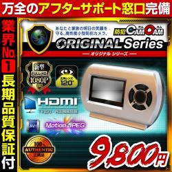 �ڤ�����ʡ۾�������� ���ȥ���� ����CAMCAM ���ȥ��५�� ORIGINAL Series ���ꥸ�ʥ륷��� mc-od021 �ֻ�������� �ȳ���Ĺ3�����ݾ� �����ͥ��ݡ��ȴ���