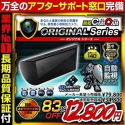 �ڤ�����ʡ۾�������� ���ȥ���� ����CAMCAM ���ȥ��५�� ORIGINAL Series ���ꥸ�ʥ륷��� mc-od024 �ֻ�������� �ȳ���Ĺ3�����ݾ� �����ͥ��ݡ��ȴ���