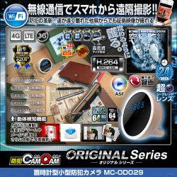 �ڤ�����ʡ۾�������� ���ȥ���� ����CAMCAM ���ȥ��५�� ORIGINAL Series ���ꥸ�ʥ륷��� mc-od029 �ֻ�������� �ȳ���Ĺ3�����ݾ� �����ͥ��ݡ��ȴ���
