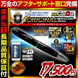 �ڤ�����ʡ۾�������� ���ȥ���� ����CAMCAM ���ȥ��५�� ORIGINAL High Class Series ���ꥸ�ʥ�ϥ����饹����� mc-p010 �ڥ���� 720P �ȳ���Ĺ3�����ݾ� �����ͥ��ݡ��ȴ���
