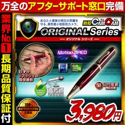 �ڤ�����ʡ۾�������� ���ȥ���� ����CAMCAM ���ȥ��५�� ORIGINAL Series ���ꥸ�ʥ륷��� mc-p011 �ڥ���� �ȳ���Ĺ3�����ݾ� �����ͥ��ݡ��ȴ���