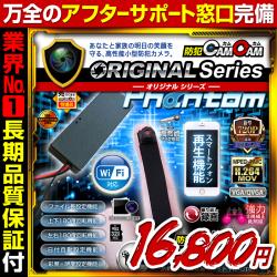 �ڤ�����ʡ۾�������� ���ȥ���� ����CAMCAM ���ȥ��५�� ORIGINAL Series ���ꥸ�ʥ륷��� mc-ut010 �������ĥ�˥å� �ȳ���Ĺ3�����ݾ� �����ͥ��ݡ��ȴ���