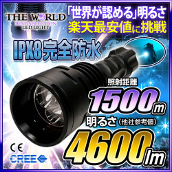 LED懐中電灯 LEDハンディライト 強力4600ルーメン IPX8完全防水 アウトドア 防災 CREE社 世界の軍事用ライト sl2730lm