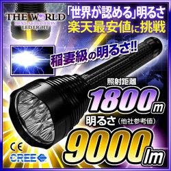 LED�������� LED�ϥ�ǥ��饤�� ����9000�롼��� �����ȥɥ� �ɺ� CREE�� �����η����ѥ饤�� sl3430lm