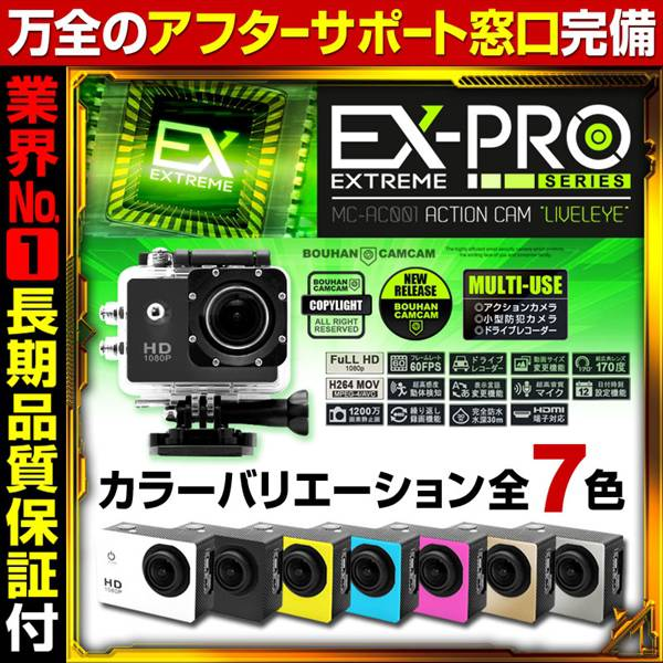 ��������� ���ȥ���� ����CAMCAM ���ȥ��५�� EXTREME PRO Series �������ȥ꡼��ץ?�꡼�� mc-ac001 ��������󥫥�� H.264 MOV �ȳ���Ĺ3�����ݾ� �����ͥ��ݡ��ȴ��� ���ѥ������ ���������